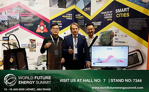 wfes2020 hopea china